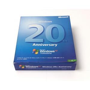 (中古)Windows XP Professional アップグレード版 Windows20周年記念パッケージ|chu-konomori