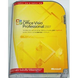 (中古)Microsoft Office Visio Professional 2007 アカデミック [CD-ROM]