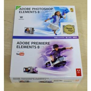 【中古品】Adobe Photoshop Elements 8& Adobe Premiere Elements 8 日本語版 Windows版 [DVD-ROM] Window