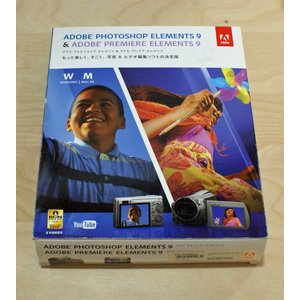 (中古)Adobe Photoshop Elements 9& Adobe Premiere Elements 9 日本語版 Windows/Macintosh版 (旧価格品)
