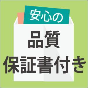 (優良中古)DENSO CU-521|chu-konomori|04