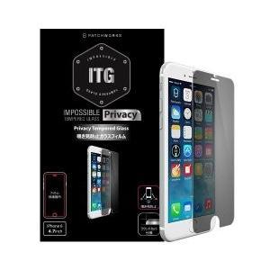 【新品】PATCHWORKS ITG PRO Plus Privacy - Impossible Tempered Glass for iPhone 6 (ガラスフィルム/のぞき見防止)|chu-konomori