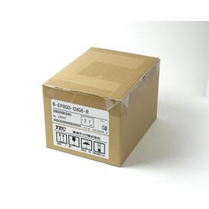 (新品)東芝TEC 6連充電器 B-EP用6スロットバッテリー充電器|chu-konomori