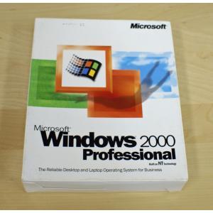 (中古)Windows2000製品版 英語版 English