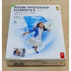 【中古】Adobe Photoshop Elements 8 日本語版 Windows版