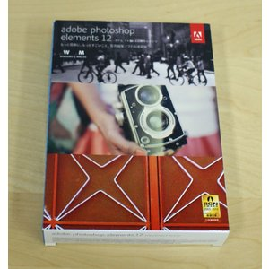 (中古)Adobe Photoshop Elements 12 Windows/Macintosh版