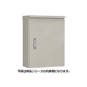 日東工業 ORB12-47 ORB形 鉄製 屋外用制御盤キャビネット 木製基板付 ライトベージュ塗装|chuai