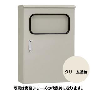 日東工業 ORM25-127-2AC 窓付屋外用制御盤キャビネット クリーム塗装 フカサ:250mm chuai