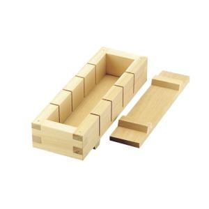 白木押寿司器 (5ッ切) 07105
