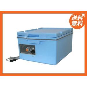 送料無料 新品 熱研 電子保温コンテナ シャリ/ご飯の保温/弁当/茶碗蒸しの保温/缶コーヒー等の保温/発酵容器として 厨房一番|chubo1ban
