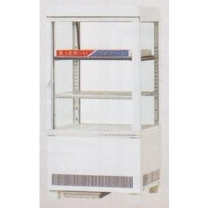 送料無料 新品 サンデン卓上冷蔵ショーケース(HOT&COLD)(56L) AG-H60XE chubo1ban