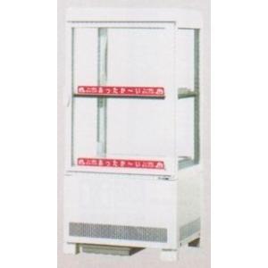 送料無料 新品 サンデン卓上冷蔵ショーケース(HOT&COLD)(56L) AG-H62X chubo1ban