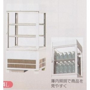送料無料 新品 サンデン卓上冷蔵ショーケース(54L) AG-LI54X 受 chubo1ban