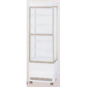 送料無料 新品 サンデン冷蔵ショーケース(4面ガラス)(220L) AGV-B400X chubo1ban