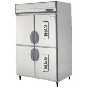 送料無料 新品 フクシマ 2冷凍2冷蔵庫インバーター(200V)ARD-122PMD 厨房一番 chubo1ban