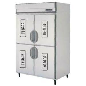 送料無料 新品 フクシマ 4枚扉冷凍庫 (200V)ARD-124FMD 厨房一番 chubo1ban