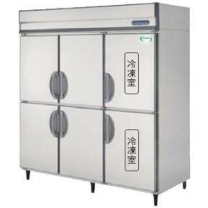 送料無料 新品 フクシマ 2冷凍4冷蔵庫インバーター(200V)ARD-182PMD 厨房一番 chubo1ban