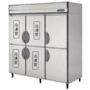 送料無料 新品 フクシマ 4冷凍2冷蔵庫 (200V)ARD-184PMD 厨房一番 chubo1ban