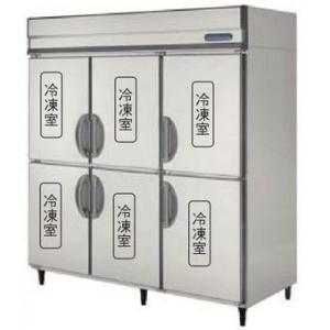 送料無料 新品 フクシマ 6枚扉冷凍庫 (200V)ARD-186FMD 厨房一番 chubo1ban
