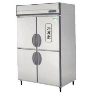 送料無料 新品 フクシマ 1冷凍3冷蔵庫インバーター(200V)ARN-121PMD 厨房一番 chubo1ban