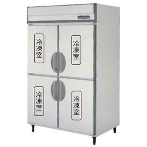 送料無料 新品 フクシマ 4枚扉冷凍庫 (200V)ARN-124FMD  厨房一番 chubo1ban