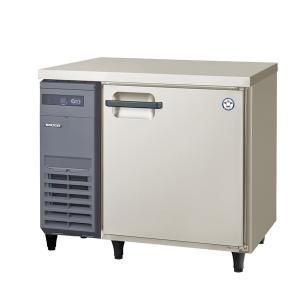 送料無料 新品 フクシマ コールドテーブル1枚扉インバーター冷蔵庫 AYC-090RM|chubo1ban