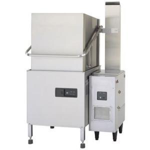 送料無料 新品 パナソニック(旧サンヨー) 食器洗浄機ドアタイプ DW-DR54-24GA|chubo1ban