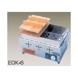 送料無料 新品 ニチワ 電気おでん鍋 EOK-6 chubo1ban