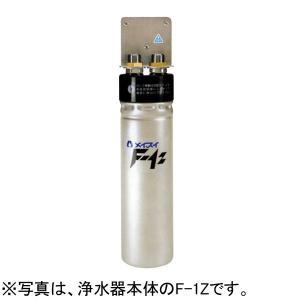 送料無料 新品 メイスイ 業務用浄水器I型FシリーズF-1Z交換用カートリッジ F-1ZC  厨房一番 chubo1ban