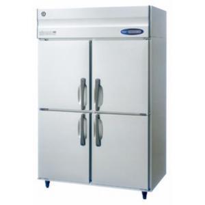 送料無料 新品 ホシザキ 冷蔵庫 インバーター 4枚扉 HR-120Z  厨房一番 chubo1ban