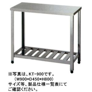 送料無料 新品 ガス台 600*450*650 KG-600|chubo1ban