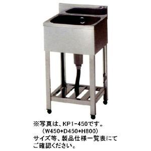 送料無料 新品 1槽シンク 600*450*800 KP1-600|chubo1ban