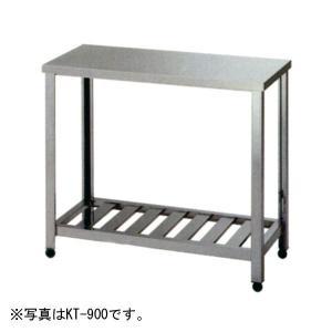 送料無料 新品 作業台 900*450*800 KT-900|chubo1ban