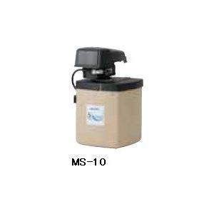 送料無料 新品 メイスイ 業務用全自動軟水器I型 MS-10  厨房一番 chubo1ban