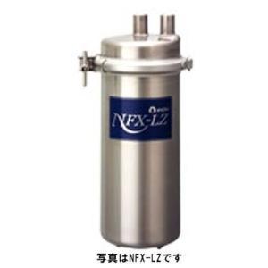 送料無料 新品 メイスイ 業務用浄水器I型NFXシリーズNFX-LZ交換用カートリッジ NFX-LZC  厨房一番 chubo1ban