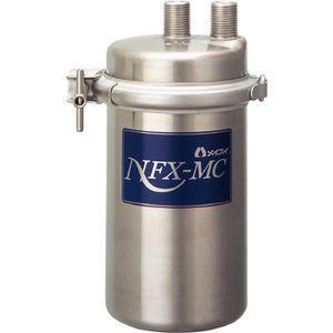 送料無料 新品 メイスイ 業務用浄水器I型 NFX-MC  厨房一番 chubo1ban
