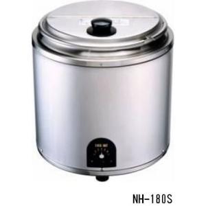 送料無料 新品 熱研 スープウォーマー(12L)ステンレス NH-180S  厨房一番|chubo1ban