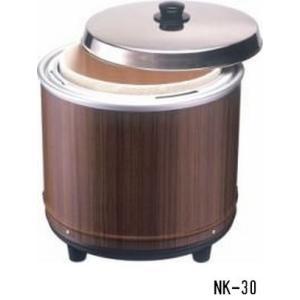 送料無料 新品 熱研 ライスウォーマー(3升)木目 NK-30  厨房一番|chubo1ban