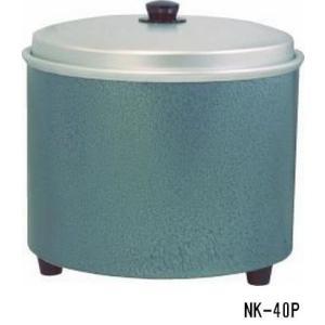 送料無料 新品 熱研 ライスウォーマー(4升) NK-40P  厨房一番|chubo1ban