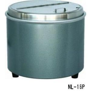 送料無料 新品 熱研 スープウォーマー(16L) NL-16P  厨房一番|chubo1ban
