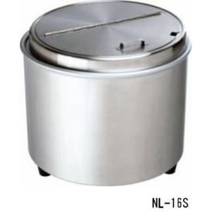 送料無料 新品 熱研 スープウォーマー(16L)ステンレス NL-16S  厨房一番|chubo1ban