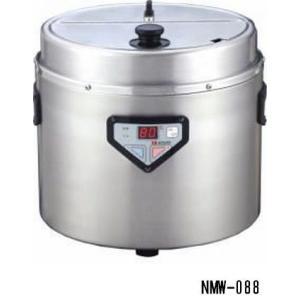 送料無料 新品 熱研 スープウォーマー(8L)ステンレス NMW-088  厨房一番|chubo1ban
