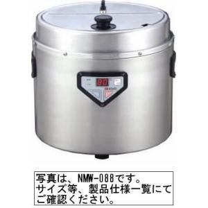 送料無料 新品 熱研 スープウォーマー(16L)ステンレス NMW-168  厨房一番|chubo1ban
