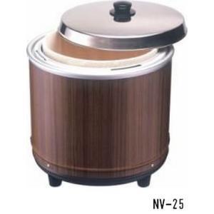 送料無料 新品 熱研 すしシャリウォーマー(2.5升)木目 NV-25  厨房一番|chubo1ban