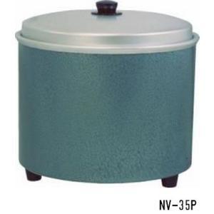 送料無料 新品 熱研 すしシャリウォーマー(3.5升) NV-35P  厨房一番|chubo1ban