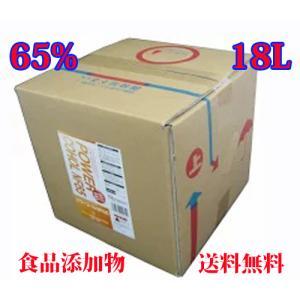 業務用 アルコール製剤 エタノール製剤 18L 送料無料  厨房一番|chubo1ban
