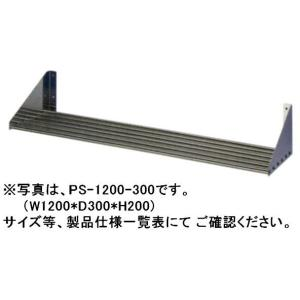 送料無料 新品 パイプ棚 900*200 PS-900-200|chubo1ban