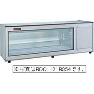 新品 ネスター 冷蔵ディスプレイケース(58L 左)RDC-121L354|chubo1ban