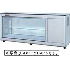 新品 ネスター 冷蔵ディスプレイケース(84L 左)RDC-121L355B|chubo1ban