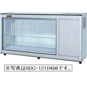 新品 ネスター 冷蔵ディスプレイケース(127L 左)RDC-121L406|chubo1ban